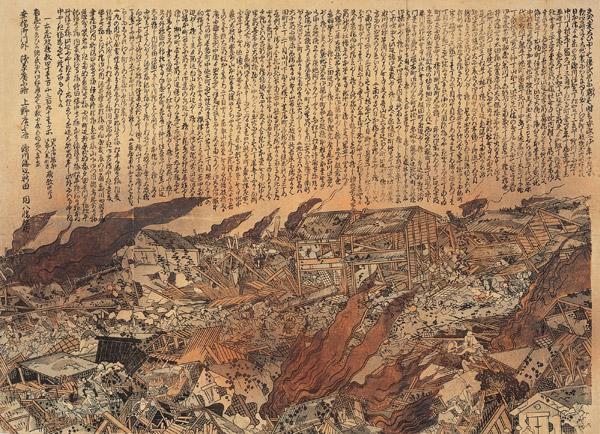 地震 安政 江戸