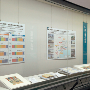 T3 _ Tokyo and the Industrial Revolution
